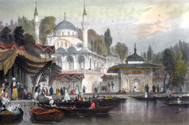 Osmanlı Kültür ve Medeniyet